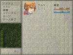 Map0_19